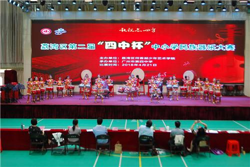 """万博娱乐 app""""四中杯""""中小学民族器乐大赛在广州四中成功举办"""