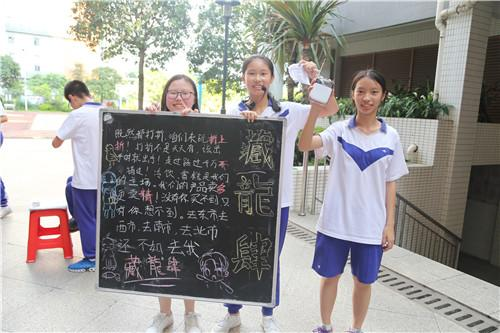 """广州四中初中新世界校区举行""""庆六一,爱心义卖,快乐成长""""活动"""