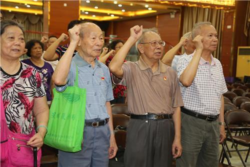 不忘初心齐承诺,牢记使命党旗红————广州四中党委纪念建党 97 周年主题教育活动