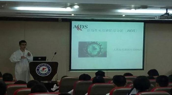 广州市健康教育进校园活动之一——艾滋病防治知识主题讲座